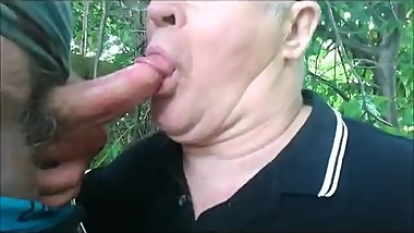 MATURE OUTDOOR BJS